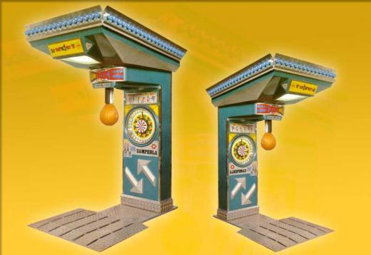 Silomer - BOX